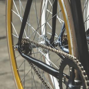 bike 300x300 - Homepage